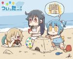 0_0 3girls :3 ahoge back_bow ball bangs barefoot beach beachball bikini_skirt black_hair blue_hair blue_swimsuit blush_stickers bow bucket camera copyright_name day drinking eyebrows_visible_through_hair facebook facebook-san hair_flaps hair_tie holding holding_camera imagining instagram instagram-san juice_box light_brown_hair long_hair multiple_girls navel ocean one_eye_closed one_side_up outdoors personification red_eyes sand_castle sand_sculpture short_ponytail sidelocks signature smile swimsuit taking_picture tankini trowel tsukigi twitter twitter-san twitter-san_(character) white_swimsuit white_tank_top yellow_eyes