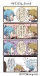 0_0 1boy 1girl 1other 4koma :3 :d ? antenna_hair artist_name bangs blue_eyes blue_hair brown_hair closed_eyes comic commentary_request eating elephant_ears hair_tie index_finger_raised labcoat long_sleeves mastodon_(microblog) open_mouth pointing ponytail smile snack translation_request tsukigi twitter twitter-san twitter-san_(character) twitter_username wavy_eyes yellow_eyes