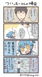1boy 1girl 4koma =3 arm_up black_hair collared_shirt comic commentary_request emphasis_lines flying_sweatdrops holding_person labcoat long_sleeves notice_lines pants personification shaking shirt sigh sweatdrop translation_request tsukigi twitter twitter-san twitter-san_(character) white_shirt yellow_eyes
