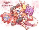 1boy barefoot chappy_(kanata218) highres lycanroc pikachu poipole pokemon pokemon_(anime) pokemon_(creature) pokemon_sm_(anime) rotom rotom_dex rowlet satoshi_(pokemon) solgaleo torracat