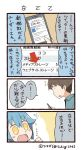 0_0 1boy 1girl 4koma :d artist_name bangs blue_hair cellphone clenched_hand collared_shirt comic commentary_request directional_arrow flying_sweatdrops grey_shirt holding holding_phone notice_lines open_mouth personification phone shirt smartphone smile translation_request tsukigi twitter twitter-san twitter-san_(character) twitter_username yellow_eyes
