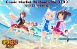 6+girls :3 :d animal_ears announcement azuki_(sayori) barefoot beach black_hair blonde_hair blue_eyes blue_sky bow brown_eyes brown_hair cat_ears cat_tail chestnut_mouth chocola_(sayori) cinnamon_(sayori) clouds coconut_(sayori) commentary_request copyright_name day dress dutch_angle eyebrows_visible_through_hair green_eyes horizon juliet_sleeves long_sleeves low_twintails maple_(sayori) multiple_girls nekopara official_art open_mouth outdoors puffy_sleeves purple_hair sailor_collar sayori skirt skirt_hold sky smile striped_tail tail tail_bow twintails vanilla_(sayori) wading water white_hair wrist_grab yellow_eyes younger