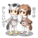 2girls :d :o bangs bird_tail black_hair blonde_hair brown_hair buttons chibi coat eurasian_eagle_owl_(kemono_friends) eyebrows_visible_through_hair full_body fur_collar gloves grey_hair hair_between_eyes hinotama_(hinotama422) kemono_friends legs_apart long_sleeves mary_janes multicolored_hair multiple_girls no_nose northern_white-faced_owl_(kemono_friends) open_mouth orange_eyes pantyhose shadow shoes short_hair smile standing tail translated white_footwear white_gloves white_hair yellow_footwear