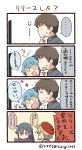 ... 0_0 1boy 3girls 4koma :d ahoge anger_vein artist_name bangs beret black_hair blue_hair book clenched_hand comic commentary_request facebook facebook-san hand_on_own_chin hat holding holding_book instagram instagram-san jitome light_brown_hair long_hair monitor multiple_girls open_mouth ponytail reading red_eyes red_hat short_hair smile spoken_anger_vein spoken_ellipsis sweatdrop translation_request tsukigi twitter twitter-san twitter-san_(character) twitter_username yellow_eyes