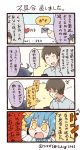 /\/\/\ 0_0 1boy 2girls 4koma :d ahoge artist_name bangs black_hair blue_hair cellphone collared_shirt comic commentary_request emphasis_lines facebook facebook-san grey_shirt hair_flaps holding holding_phone labcoat looking_back multiple_girls notice_lines open_mouth phone shirt smartphone smile sweatdrop translation_request tsukigi twitter twitter-san twitter-san_(character) twitter_username v-shaped_eyebrows yellow_eyes