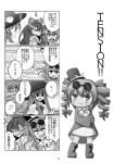 3girls 4koma bow comic debt dress_shirt drill_hair food food_on_head fruit_on_head greyscale hair_bow hat highres hinanawi_tenshi hood hoodie long_hair medium_hair monochrome multiple_girls neck_ribbon object_on_head page_number ribbon shirt short_sleeves skirt stuffed_animal stuffed_toy sunglasses teoi_(good_chaos) top_hat touhou translation_request very_long_hair yorigami_jo'on yorigami_shion