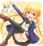 1girl black_legwear black_sailor_collar black_skirt blonde_hair blue_jacket character_name commentary_request crescent crescent_moon_pin dual_wielding fang full_body holding jacket kantai_collection long_hair long_sleeves looking_at_viewer low_twintails neckerchief necktie open_mouth panties pantyshot pleated_skirt remodel_(kantai_collection) sailor_collar satsuki_(kantai_collection) school_uniform serafuku shiruzu_(sk10102194) skirt smile solo striped striped_panties thigh-highs twintails underwear white_neckwear yellow_background yellow_eyes yellow_neckwear