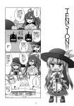 2girls apron bow comic debt dress_shirt food food_on_head fruit_on_head greyscale hair_bow hat highres hinanawi_tenshi hood hoodie long_hair monochrome multiple_girls neck_ribbon object_on_head page_number ribbon shirt short_sleeves skirt sword teoi_(good_chaos) touhou translation_request very_long_hair waist_apron weapon yorigami_shion