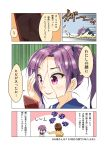 2girls anger_vein bleeding blood blood_on_face blush cellphone comic hand_on_own_face holding holding_phone long_sleeves mother_and_daughter multiple_girls neck_ribbon open_mouth original phone porurin purple_hair red_neckwear ribbon school_uniform serafuku sliding smartphone smile translation_request violet_eyes