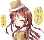 1girl ^_^ bangs brown_hair brown_hat cafe-chan_to_break_time cafe_(cafe-chan_to_break_time) closed_eyes closed_eyes eyebrows_visible_through_hair hat long_hair omake porurin simple_background smile solo translation_request upper_body white_background