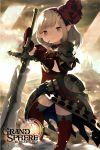 1girl :3 armor belt black_gloves boots brown_eyes brown_hair character_request clouds commentary_request dress gloves grand_sphere hairband highres kishibe light_rays long_hair official_art outdoors pointy_ears red_dress red_legwear sky smile solo sword thigh-highs thigh_boots weapon