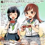 2girls :d alternate_costume black_hair black_sailor_collar black_skirt braid brown_eyes brown_hair closed_eyes colored_pencil_(medium) commentary_request controller cup dated drinking_glass drinking_straw famicom game_console game_controller green_neckwear holding kantai_collection kirisawa_juuzou kitakami_(kantai_collection) long_hair multiple_girls neckerchief numbered ooi_(kantai_collection) open_mouth playing_games pleated_skirt sailor_collar school_uniform serafuku short_sleeves single_braid skirt smile traditional_media translation_request twitter_username v-shaped_eyebrows