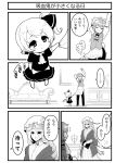 >_< 3girls :< apron book braid candle candlestand chibi comic crescent crescent_hair_ornament crescent_moon crystal dress flandre_scarlet flower furniture hair_ornament hat long_hair mob_cap monochrome moon multiple_girls painting patchouli_knowledge ponytail side_ponytail smile stretch surprised tatara_kogasa touhou translation_request tube tug vase very_long_hair warugaki_(sk-ii) wings