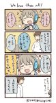 1boy 1girl 4koma :d artist_name blue_vest blush brown_hair closed_eyes collared_shirt comic eyebrows_visible_through_hair flower grey_hair hands_on_own_cheeks hands_on_own_face headphones long_sleeves music musical_note necktie no_eyes notice_lines open_mouth personification shirt short_hair singing skype smile translation_request tsukigi twitter-san twitter_username vest white_shirt