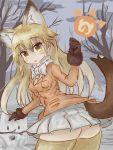 1girl animal_ears blonde_hair ezo_red_fox_(kemono_friends) fox_ears fox_tail gloves highres jacket kazuneko_(wktk1024) kemono_friends long_hair looking_at_viewer orange_jacket skirt solo tail white_skirt