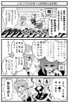 2girls ahoge ascot bow bowtie breasts cleavage clenched_teeth comic flandre_scarlet kneehighs large_breasts long_hair looking_down miniskirt monochrome multiple_girls ponytail pulling ripping running shouting side_ponytail skirt smile tatara_kogasa teeth thigh-highs torn_clothes touhou translation_request warugaki_(sk-ii) zettai_ryouiki