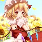 1girl blonde_hair commentary covering_mouth crystal flandre_scarlet flower from_behind hat highres looking_at_viewer looking_back mob_cap mumu-crown red_eyes scrunchie solo sunflower touhou upper_body wings wrist_scrunchie