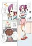 1girl ahoge apron blue_shirt closed_eyes comic commentary_request cooking curry eiri_(eirri) food highres ladle long_sleeves original pink_apron pot purple_hair red_footwear shirt slippers solo standing stove tasting translation_request turtleneck twintails violet_eyes
