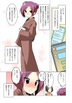 2girls ^_^ alternate_hairstyle black_hair blush brown_kimono chat_log closed_eyes closed_eyes comic commentary_request double_bun eiri_(eirri) flying_sweatdrops japanese_clothes kimono long_sleeves multiple_girls nose_blush original purple_hair smile translation_request