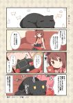1girl :3 animal ascot belt black_cat black_hat bow brown_eyes brown_hair cafe-chan_to_break_time cafe_(cafe-chan_to_break_time) cat cat_on_lap cellphone closed_eyes coffee_beans collared_shirt comic commentary_request couch flying_sweatdrops hat hat_bow highres holding holding_phone jitome long_hair petting phone pink_bow pink_shirt pumo_(kapuchiya) red_skirt shirt sitting skirt sleeveless sleeveless_shirt smartphone solo taking_picture translation_request yellow_eyes yellow_neckwear