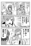 2girls breasts cleavage comic elf gloves greyscale hair_ornament hentai_elf_to_majime_orc long_hair monochrome multiple_girls original photo_(object) pointy_ears sweat tomokichi translation_request village_chief_(hentai_elf_to_majime_orc)
