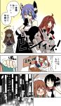 >:d 4girls :> ahoge black_gloves black_hair blush brown_hair cannon comic commentary_request crying crying_with_eyes_open eyepatch fingerless_gloves gloves hairband hand_on_another's_shoulder highres hikawa79 kantai_collection kuma_(kantai_collection) long_hair multiple_girls nagara_(kantai_collection) nose_blush o_o purple_hair remodel_(kantai_collection) rigging runny_nose sailor_collar shiratsuyu_(kantai_collection) short_hair shorts side_ponytail t_t tears tenryuu_(kantai_collection) translation_request yellow_eyes