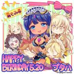 6+girls artist_request between_breasts black_dress black_gloves blonde_hair blue_eyes blue_hair blush bow breasts brown_hair chibi closed_eyes company_name crown_hair_ornament dark_skin dress fang frilled_hairband frills gambanteinn gloves grimoire_(phantom_of_the_kill) hair_bow hair_ornament hairband hand_on_another's_head hand_on_shoulder happy_birthday highres hug jewelry long_sleeves multiple_girls naegling navel official_art open_mouth phantom_of_the_kill ptah ribbon seiza shu_(phantom_of_the_kill) sidelocks silver_hair sitting sleeping smile tathlum_(phantom_of_the_kill) yellow_eyes