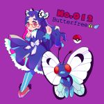 1girl black_dress butterfly butterfree character_name dress english full_body gen_1_pokemon glasses hand_up long_hair long_sleeves looking_at_viewer mameeekueya moemon personification poke_ball pokemon pokemon_(creature) pokemon_number purple_background purple_hair red_eyes red_footwear shoes simple_background smile standing