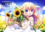 1girl :d absurdres animal_ears blue_bow blue_eyes blue_frills blue_sky blurry blurry_background blush bow breasts bunny_tail clouds cloudy_sky collarbone day dress dress_bow e_2 english eyebrows_visible_through_hair eyes_visible_through_hair fang flower frilled_dress frills garden hair_between_eyes hand_on_own_chest highres holding holding_flower light_brown_hair logo looking_at_viewer magazine_scan minibow off_shoulder official_art open_mouth original outdoors pinky_out rabbit_ears sasai_saji scan sky small_breasts smile solo sparkle sundress sunflower tail translation_request white_dress yellow_flower