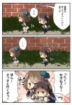 ... 3girls 3koma absurdres beret black_gloves black_legwear blue_eyes blue_hakama brick_wall brown_eyes brown_hair carrying chibi comic gloves hair_ornament hairclip hakama hakama_skirt hat highres japanese_clothes kaga_(kantai_collection) kantai_collection maya_(kantai_collection) midriff multiple_girls open_mouth pleated_skirt remodel_(kantai_collection) short_hair side_ponytail skirt sleeveless spoken_ellipsis taisa_(kari) tasuki thigh-highs translation_request white_skirt x_hair_ornament