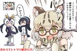 4girls :3 animal_ears atlantic_puffin_(kemono_friends) bare_shoulders bird_tail bird_wings black_hair blonde_hair bow bowtie cat_ears eating elbow_gloves emphasis_lines extra_ears fang food gentoo_penguin_(kemono_friends) glasses gloves green_eyes head_wings headphones holding_clothes jacket japari_bun kemono_friends long_hair long_sleeves looking_at_another margay_(kemono_friends) margay_print multicolored_hair multiple_girls no_nose open_mouth orange_hair penguins_performance_project_(kemono_friends) pink_hair platinum_blonde print_gloves print_neckwear redhead royal_penguin_(kemono_friends) short_hair skirt sleeveless smile standing sweat tanaka_kusao thigh-highs translation_request white_hair wings |_|