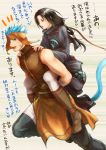 2boys animal_ears bandage bare_shoulders black_hair blue_hair carrying cat_ears cat_tail facial_mark fire_emblem fire_emblem:_akatsuki_no_megami forehead_mark headband heterochromia long_hair multiple_boys nemupon_(goodlucky) piggyback ponytail ranulf red_eyes shirt sleeveless sleeveless_shirt soren tail translation_request