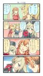 3girls 4koma anchor bangs blonde_hair blue_eyes breasts cleavage comic enemy_lifebuoy_(kantai_collection) gambier_bay_(kantai_collection) hair_between_eyes hat headband highres kantai_collection large_breasts low_twintails multiple_girls nonco prinz_eugen_(kantai_collection) short_sleeves translation_request twintails u-511_(kantai_collection)