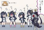 /\/\/\ 6+girls :d animal_ears arms_at_sides bird_tail black_hair blonde_hair bow bowtie brown_eyes clapping closed_eyes emperor_penguin_(kemono_friends) gentoo_penguin_(kemono_friends) hair_over_one_eye hands_on_hips headphones humboldt_penguin_(kemono_friends) indoors jacket kemono_friends long_hair long_sleeves looking_at_another multicolored_hair multiple_girls no_nose open_mouth orange_hair penguins_performance_project_(kemono_friends) pink_hair print_neckwear red_eyes redhead rockhopper_penguin_(kemono_friends) royal_penguin_(kemono_friends) serval_(kemono_friends) serval_ears serval_print short_hair skirt smile standing sweat tail tanaka_kusao thigh-highs translation_request twintails white_hair