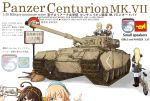 6+girls ahoge apron assam atago_(kantai_collection) black_eyes blonde_hair box_art caterpillar_tracks cellphone centurion_(tank) crossover darjeeling emblem english girls_und_panzer ground_vehicle highres iphone kantai_collection kongou_(kantai_collection) konton_shinpu long_hair maid_apron maid_dress maid_headdress military military_vehicle motor_vehicle motorcycle multiple_girls orange_hair orange_pekoe phone sign smartphone st._gloriana's_(emblem) tank translation_request white_background