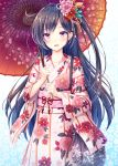 1girl akashio_(loli_ace) bag black_hair blush commentary_request eyebrows_visible_through_hair eyes_visible_through_hair floral_print flower hair_flower hair_ornament highres japanese_clothes kimono long_hair looking_at_viewer obi one_side_up oriental_umbrella original parted_lips print_kimono sash smile solo umbrella very_long_hair violet_eyes wide_sleeves