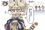 5girls ? ^_^ animal_ears backpack bag black_hair blonde_hair blush_stickers bow bowtie cat_ears cat_tail chibi closed_eyes closed_eyes counting elbow_gloves eyebrows_visible_through_hair fang gentoo_penguin_(kemono_friends) glasses gloves hair_between_eyes hat_feather helmet holding_clothes kaban_(kemono_friends) kemono_friends long_hair margay_(kemono_friends) margay_print multicolored_hair multiple_girls musical_note no_nose open_mouth penguins_performance_project_(kemono_friends) pith_helmet print_gloves print_neckwear print_skirt red_shirt rockhopper_penguin_(kemono_friends) royal_penguin_(kemono_friends) running shirt short_hair short_sleeves skirt sleeveless smile solo_focus tail tanaka_kusao thigh-highs translation_request twintails white_hair |_|
