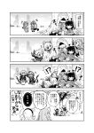 2boys 4koma 6+girls boots chiki closed_mouth comic commentary_request detached_sleeves dress fa female_my_unit_(fire_emblem:_kakusei) female_my_unit_(fire_emblem_if) fire_emblem fire_emblem:_fuuin_no_tsurugi fire_emblem:_kakusei fire_emblem:_monshou_no_nazo fire_emblem:_seima_no_kouseki fire_emblem_heroes fire_emblem_if gloves greyscale grin hair_ornament hairband highres hood hooded_coat jewelry kanna_(female)_(fire_emblem_if) kanna_(fire_emblem_if) knee_boots long_hair long_sleeves monochrome multiple_boys multiple_girls my_unit_(fire_emblem:_kakusei) my_unit_(fire_emblem_if) myrrh nakabayashi_zun ninian open_mouth parted_lips pointy_ears short_dress short_hair sleeping smile summoner_(fire_emblem_heroes) tiara translation_request tree wings