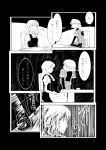 2girls apron arm_warmers braid comic dress greyscale japanese_clothes kirisame_marisa long_hair mizuhashi_parsee monochrome multiple_girls pointy_ears sabakan_(iizuka48) short_hair short_sleeves single_braid touhou translation_request waist_apron