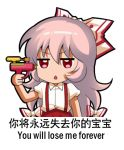 1girl bow chibi chinese chinese_commentary commentary_request english fujiwara_no_mokou gun gun_to_head hair_between_eyes hair_bow hand_up handgun holding holding_gun holding_weapon long_hair looking_at_viewer lowres open_mouth pants pink_hair pistol puffy_short_sleeves puffy_sleeves red_eyes red_pants shangguan_feiying shirt short_sleeves simple_background solo suspenders touhou toy_gun translation_request upper_body v-shaped_eyebrows very_long_hair weapon white_background white_bow white_shirt