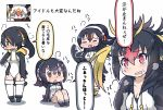5girls afterimage black_hair blonde_hair blue_eyes blush brown_eyes closed_eyes emperor_penguin_(kemono_friends) eyebrows_visible_through_hair gentoo_penguin_(kemono_friends) grey_eyes hair_between_eyes hair_ornament hair_over_one_eye hand_up head_wings headphones hood hood_down hooded_jacket humboldt_penguin_(kemono_friends) jacket kemono_friends long_hair long_sleeves looking_at_another multicolored_hair multiple_girls no_nose nose_blush open_mouth orange_hair penguins_performance_project_(kemono_friends) pink_hair red_eyes redhead rockhopper_penguin_(kemono_friends) short_hair standing sweat tanaka_kusao thigh-highs translation_request tufted_puffin_(kemono_friends) white_hair