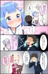 1boy 3: 3girls =_= beatrice_(re:zero) book bow bowtie braid butler carrying comic commentary_request crown_braid drill_hair emilia_(re:zero) facing_away from_behind gloom_(expression) hand_on_another's_head hand_on_own_forehead japanese_clothes long_hair low-tied_long_hair multiple_girls natsuki_subaru no_eyes open_book pom_pom_(clothes) re:zero_kara_hajimeru_isekai_seikatsu rem_(re:zero) shaded_face sidelocks sweatdrop translation_request twin_drills wide_sleeves yasuyuki younger