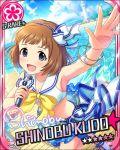 blue_eyes blush brown_hair character_name idolmaster idolmaster_cinderella_girls kudo_shinobu microphone short_hair singing skirt stars swimsuit