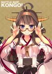1girl absurdres bangs bare_shoulders blush breasts brown_background brown_hair character_name detached_sleeves eyebrows_visible_through_hair fingernails glasses hair_ornament highres japanese_clothes kantai_collection kongou_(kantai_collection) long_hair looking_at_viewer medium_breasts nontraditional_miko parted_lips shirokitsune simple_background smile solo upper_body violet_eyes wide_sleeves