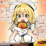 1girl alternate_costume blonde_hair blue_eyes blue_sailor_collar blush colored_pencil_(medium) commentary_request dated food glasses hair_between_eyes hamburger hat holding holding_food i-8_(kantai_collection) kantai_collection kirisawa_juuzou long_hair neckerchief numbered open_mouth sailor_collar school_uniform serafuku short_sleeves solo traditional_media translation_request twitter_username white_hat yellow_neckwear