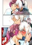 !? admiral_(kantai_collection) cheek_kiss colored comic glasses hand_on_another's_head headband highres kiss masago_(rm-rf) musashi_(kantai_collection) remodel_(kantai_collection) speech_bubble translated twitching white_hair