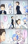1boy 2girls :o afterimage blue_hair breasts butler cleavage clinging comic commentary_request detached_sleeves emilia_(re:zero) flower hair_flower hair_ornament hairclip japanese_clothes laundry laundry_basket lifting_person multiple_girls natsuki_subaru no_jacket re:zero_kara_hajimeru_isekai_seikatsu rem_(re:zero) short_hair squiggle thigh-highs translation_request wide_sleeves x_hair_ornament yasuyuki younger zettai_ryouiki