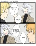 2koma 3boys arthur_pendragon_(fate) bangs blonde_hair closed_eyes colored comic commentary english english_commentary fate/grand_order fate_(series) french gilgamesh grey_background hair_between_eyes kyou_(ningiou) merlin_(fate) multiple_boys open_mouth red_eyes short_hair speech_bubble sweatdrop the_office twitter_username white_hair