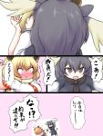 /\/\/\ 2girls 4koma animal_ears antlers blonde_hair blush brown_eyes chibi comic constricted_pupils embarrassed eyebrows_visible_through_hair falling fang full-face_blush fur_collar fur_scarf hair_between_eyes hand_on_another's_face hand_up highres implied_kiss kemono_friends lion_(kemono_friends) lion_ears lion_tail long_hair long_sleeves looking_at_another moose_(kemono_friends) moose_ears moose_tail motion_lines multiple_girls open_mouth pantyhose plaid plaid_neckwear plaid_skirt plaid_sleeves scarf shirt short_sleeves shouting skirt smile standing surprised sweater tail translation_request trembling uho_(uhoyoshi-o) v-shaped_eyebrows wide-eyed yellow_eyes yuri
