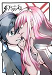 1boy 1girl bangs black_hair blue_eyes breasts coat commentary commentary_request couple darling_in_the_franxx english_commentary face-to-face facing_another forehead-to-forehead green_eyes hair_ornament hairband hand_on_another's_face hetero highres hiro_(darling_in_the_franxx) horns jacket_on_shoulders long_coat long_hair long_sleeves looking_at_another medium_breasts military military_uniform necktie oni_horns open_clothes open_coat pink_hair red_horns red_neckwear short_hair translation_request uniform user_vjpw4772 white_hairband zero_two_(darling_in_the_franxx)
